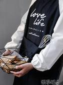 圍裙長袖圍裙罩衣家用純棉廚房時尚女冬長款加厚男成人 【四月特賣】