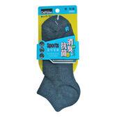 蒂巴蕾消臭抗菌運動襪3880-鐵灰【康是美】