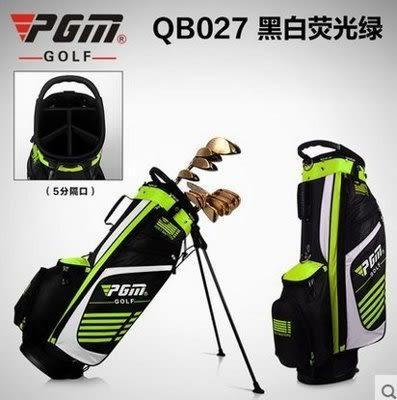 高爾夫球包 男女支架槍包 可裝14支球桿 【藍星居家】