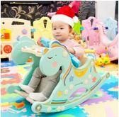 兒童搖馬兩用小木馬帶音樂嬰兒寶寶玩具搖椅塑料搖搖馬周歲禮物 法布蕾輕時尚igo