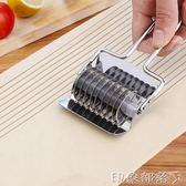 烘焙神器不銹鋼切面刀研磨器披薩輪刀鮮香草蔥切割創意廚房小工具 全館免運
