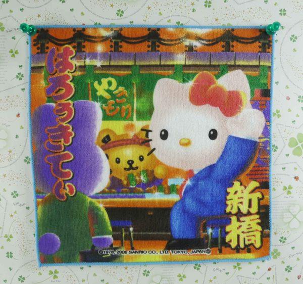 【震撼精品百貨】Hello Kitty 凱蒂貓~方巾-限量款-新橋