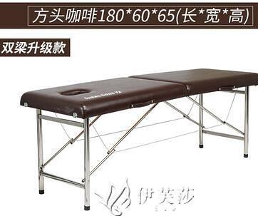 原始點折疊按摩床便攜式手提家用美容床紋繡中醫推拿 伊芙莎YYS