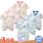 蝴蝶衣 新生兒小熊款蝴蝶衣(3件組) B70015