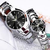 韓版簡約時尚手錶女士學生手錶男士女錶情侶超薄石英男錶腕錶PH3539【3C環球數位館】