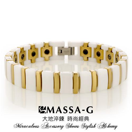 白金風華  陶瓷手環  MASSA-G  Deco系列