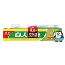 白人牙膏 家庭號 牙膏牙刷組 天然薄荷 200g/支