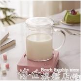 熱賣加熱杯墊加熱杯墊恒溫杯暖暖杯55度自動加熱墊熱牛奶神器恒溫杯墊