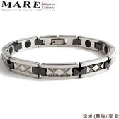 【MARE-白鋼&陶瓷】系列:淬鍊 (黑陶) 窄 款