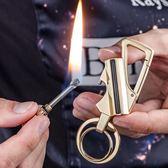 虧本促銷-打火機萬次火柴煤油打火機多功能戶外防水奇特創意開瓶器鑰匙扣掛件