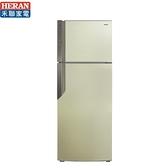【禾聯家電】485L 變頻雙門電冰箱《HRE-B4823V》全新原廠保固(含拆箱定位)