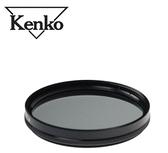 KENKO UV 30.5mm 保護鏡-公司貨