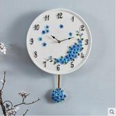 欧式田园创意掛钟静音时钟客厅卧室钟表现代简约石英钟  童趣潮品