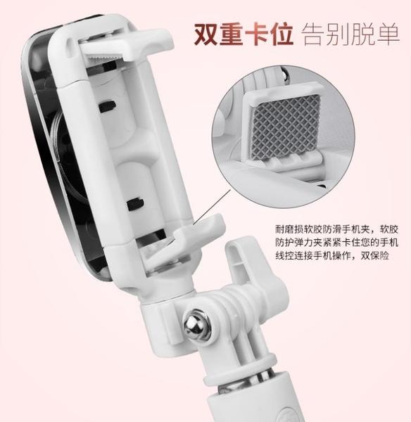 手機自拍桿自拍神器拍照架自牌干排通用oppo蘋果7vivo華為小米直