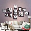 現代簡約照片墻創意相片掛墻背景裝飾客廳臥室免打孔相框掛墻組合【福喜行】