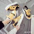 大碼單鞋 2020春季女新款網紅百搭神仙泫雅風老爹鞋 EY11286 【MG大尺碼】