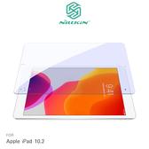 NILLKIN Apple iPad 2020/2019 Amazing V+ 抗藍光玻璃貼 9H硬度 鋼化膜 保護貼 平板保護貼