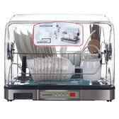 烘碗機消毒櫃立式家用迷你不銹鋼消毒碗櫃小型烘碗機碗筷保潔櫃LX 220v 【時尚新品】