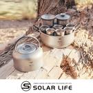 鎧斯Keith Ti3900純鈦環保攜帶式全套茶具組