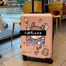 拉桿箱行李箱女韓版學生ins密碼旅行箱包初高中高顏值大容量皮箱 小確幸