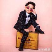 男童西服套裝加絨加厚新款秋冬韓版二件套寶寶小西莊花童禮服 js18091【miss洛羽】