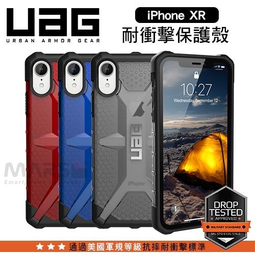 【marsfun火星樂】UAG IPhone XR 美國 軍規 耐衝擊保護殼 透明色 手機殼 防摔殼 公司貨