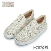 【富發牌】動物園派對懶人鞋-米/粉 1BW36