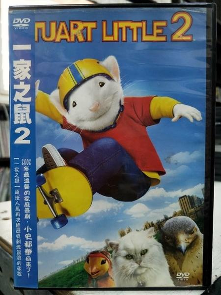 挖寶二手片-D04-063-正版DVD-電影【一家之鼠2】國英語發音 吉娜戴維斯 強納森力普尼(直購價)