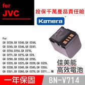 御彩數位@佳美能Jvc BN-V714 電池GR D290 D293 D295D320D325D328D329