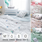 韓式可水洗毛巾繡夏涼被(含枕套)-10款...