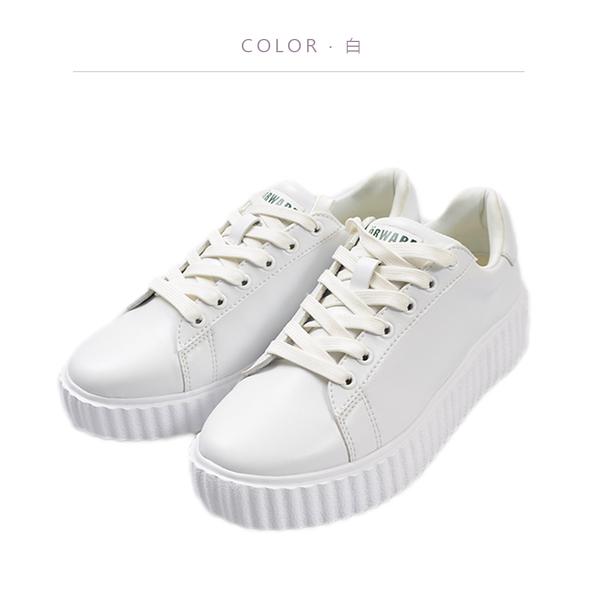 ORWARE-輕量舒適柔軟休閒鞋 652089-01白