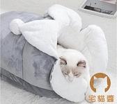 寵物窩冬季保暖四季通用狗狗窩可拆洗全封閉式【宅貓醬】
