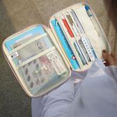 病歷卡收納袋病歷本收納包就診本包醫保卡便攜票據文件袋就醫包 快速出貨 交換禮物