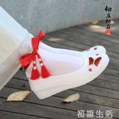 古風改良版漢服鞋子女配古裝學生白色舞蹈刺繡花流蘇平底厚底楔形cos 初語生活