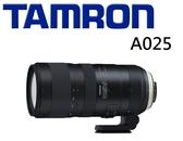 名揚數位 TAMRON SP AF 70-200mm F/2.8 DI VC USD G2 A025 公司貨 保固三年  (分12/24期0利率)
