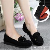 春季老北京布鞋女鞋平跟平底單鞋休閒工作鞋孕婦媽媽鞋豆豆鞋子女『韓女王』