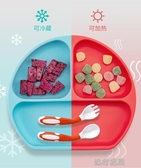 寶寶餐盤一體式輔食吃飯吸盤碗分格卡通防摔硅膠嬰兒童餐具套裝盤 流行花園