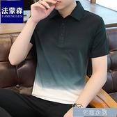 polo短袖100%高質量棉漸變色POLO衫男士短袖夏季時尚百搭潮流上衣男 快速出貨