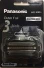 Panasonic 原廠刮鬍刀刀網 【WES9089】適用:ES-LT6A ES-LT2A ES-LT4N
