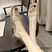 一字拖鞋女夏時尚外穿透明膠片鉚釘中跟涼拖鞋潮【毒家貨源】