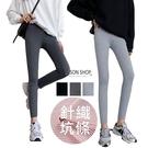 EASON SHOP(GW9258)實拍純色彈力貼身坑條紋鬆緊腰收腰針織打底內搭褲女閒運動褲貼腿小腳鉛筆窄管褲