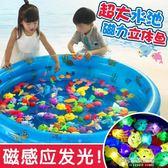 兒童釣魚玩具 男女益智寶寶小孩戲水磁性感應發光魚池套裝123-6歲   多莉絲旗艦店