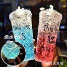 創意潮流碎韓版可愛清新吸管杯子女學生成人韓版雙層制冷水杯 QG3945『M&G大尺碼』