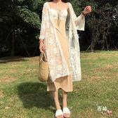 八八折促銷-夏季復古風寬鬆蕾絲防曬服外套女七分袖中長版防曬開衫上衣女