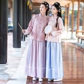 漢服秋冬裝女改良中國風古裝仙女飄逸清新淡雅漢元素古風日常襦裙