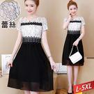白蕾絲黑花邊洋裝L~5XL【231352...