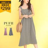 (現貨-粉)PUFII-洋裝 寬肩鬆緊平口棋盤格紋連身傘裙長洋裝 2色 0531 現+預 夏【ZP14738】