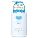 日本原裝進口 牛乳石鹼 植物性無添加沐浴乳 550ml