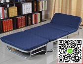 折疊床 辦公室折疊床單人家用午休床午睡成人陪護床三折木板海綿床 igo阿薩布魯