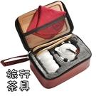旅行茶具組9件組-含茶壺茶杯托盤便攜陶瓷...